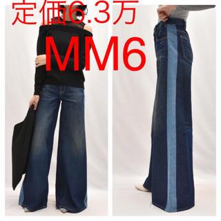 MM6 - 新品 MM6 マルジェラ ワイドデニム ラインパンツ ハイライズ インディゴ