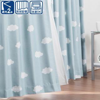 ニトリ(ニトリ)のニトリカーテン 100×110×2(カーテン)