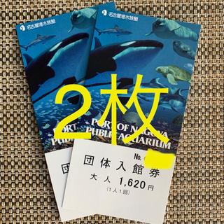 名古屋港水族館(水族館)