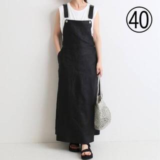 IENA SLOBE - 【40】SLOBE IENA リネンジャンパースカート ブラック 新品