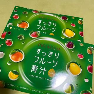 ファビウス(FABIUS)のすっきりフルーツ青汁 新品・未開封(青汁/ケール加工食品)