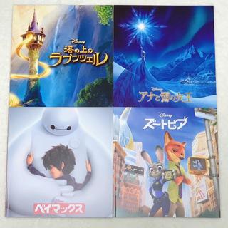 ディズニー(Disney)のディズニー 映画 パンフレット セット(バラ売り可)(アート/エンタメ/ホビー)