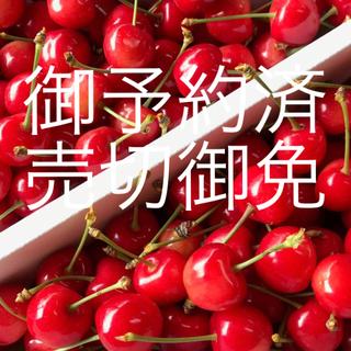 限定!!30セット!! 山形県産 さくらんぼ 佐藤錦 M〜L 秀品 1キロ バラ(フルーツ)