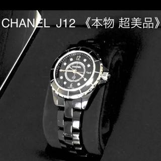 CHANEL - お得!シャネルJ12現行品セラミック黒8pダイヤ 【新品並み、超美品、本物保証】