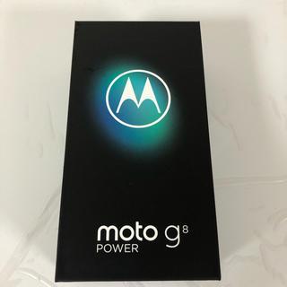 アンドロイド(ANDROID)の☆新品 moto g8 POWER 国内正規品 SIMフリー Android(スマートフォン本体)