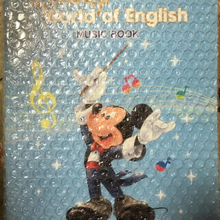 ディズニー(Disney)の【新品】dwe 楽譜(知育玩具)