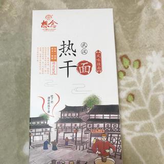 武漢熱干面(麺類)