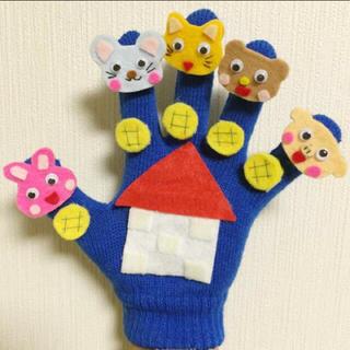 パン屋に5つのメロンパンの手袋シアター(知育玩具)