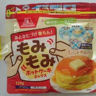 もみもみホットケーキミックス(米/穀物)