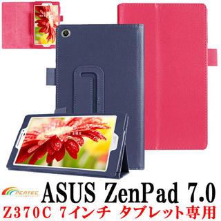 エイスース(ASUS)の6/10まで100円引き☆ASUS ZenPad 手帳型ケース(モバイルケース/カバー)