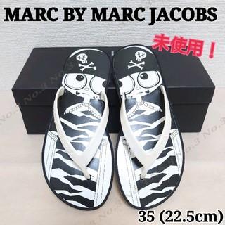 マークバイマークジェイコブス(MARC BY MARC JACOBS)の【未使用】Marc by Marc Jacobs / ビーチサンダル 22.5(サンダル)