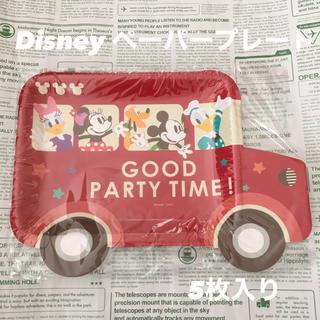 ディズニー(Disney)の【6/8まで限定!】【新品!】Disney バス柄 ペーパープレート 5枚入り(テーブル用品)