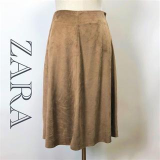 ザラ(ZARA)のZARA ザラベロアスカート ベージュ S レディース(ひざ丈スカート)