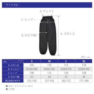 【マサさん専用】Lサイズ2本(その他)
