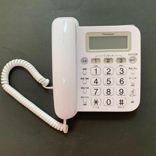パイオニア(Pioneer)の 電話(子機1台付) Pioneer(TF-SA15S)ホワイト(その他)