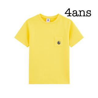 PETIT BATEAU - 新品未使用 プチバトー 4ans カラー半袖Tシャツ イエロー