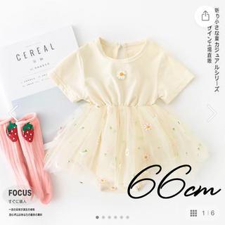 【SEAL】刺繍 花柄 チュールスカート ロンパース(ロンパース)