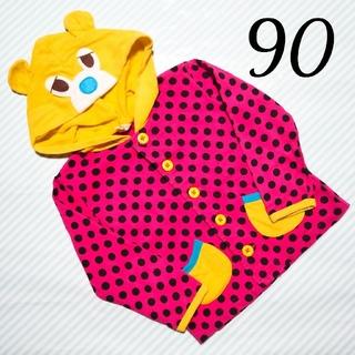 アナップキッズ(ANAP Kids)の90 アナップキッズ 熊 カーディガン(カーディガン)