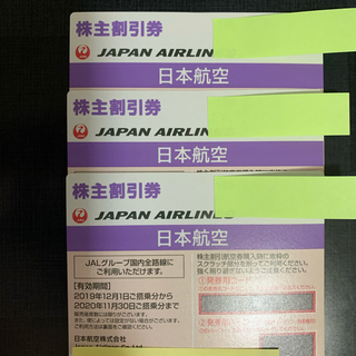 JAL(日本航空) - JAL 日本航空 株主割引券