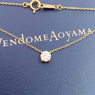 ヴァンドームアオヤマ(Vendome Aoyama)のヴァンドーム青山 K18YG 一粒ダイヤ キャトルネックレス エクセレントカット(ネックレス)