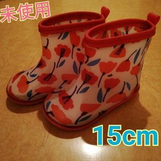 ムージョンジョン(mou jon jon)の【未使用】ムージョンジョン 花柄レインブーツ 女の子長靴 15cm 子ども用長靴(長靴/レインシューズ)