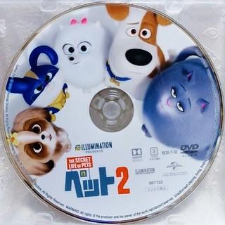 UNIVERSAL ENTERTAINMENT - 新品未使用♡ペット2 DVD クリアケース