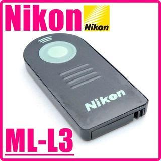 ニコン(Nikon)のNIKON 純正品 ML-L3 離れた場所からシャッターが切れる♪(その他)