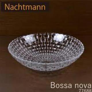 ナハトマン(Nachtmann)のナハトマン ボウル 30㎝(食器)