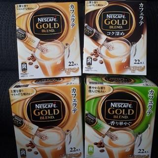 ネスレ(Nestle)のネスレ ネスカフェ ゴールドブレンド スティック セット(コーヒー)
