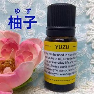 ❤️柚子(ユズ)❤️天然100%精油❤️良品質グレード精油❤️(エッセンシャルオイル(精油))