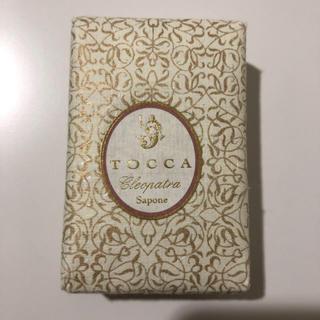 トッカ(TOCCA)の【みつもも様専用】トッカ ソープバー 4点セット(ボディソープ/石鹸)
