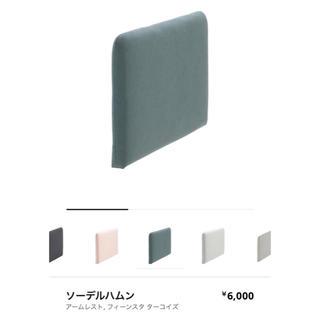 イケア(IKEA)のソーデルハムン  アームレスト×2個(ソファセット)