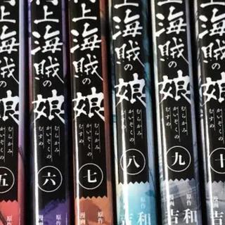 ショウガクカン(小学館)の村上海賊の娘 全巻 1〜13(全巻セット)