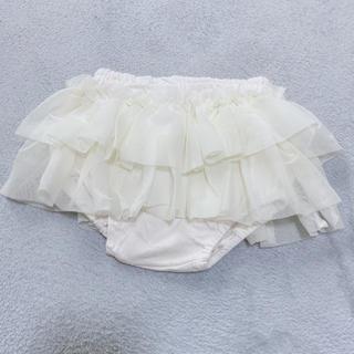 【70〜90cm】日本製 Kufuu ブルマスカート ホワイト