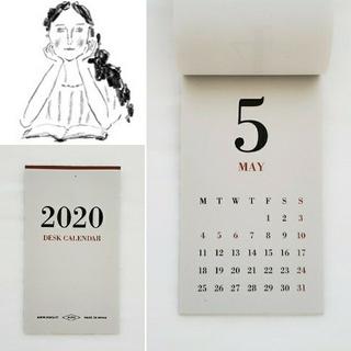 イデー(IDEE)の新品未使用★MUCU ムク*クランプ カレンダー 2020年★リフィル・シンプル(その他)