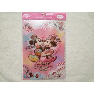 ディズニー(Disney)のディズニーファイル 4枚セット(クリアファイル)