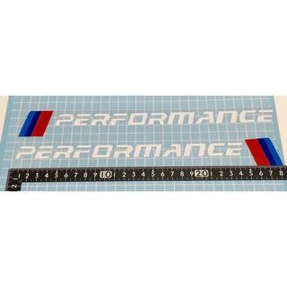 ビーエムダブリュー(BMW)の複写式ステッカー デカール 【BMW】 performance ホワイト(車外アクセサリ)