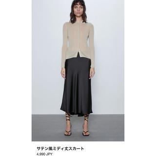 ザラ(ZARA)のZARA サテン風ミディ丈スカート(ロングスカート)