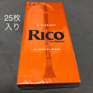 【未開封品】RICO by ダダリオ  B♭クラリネット  リード25枚入り