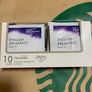 スターバックスコーヒー(Starbucks Coffee)のスタバ ティバーナ(茶)