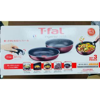 ティファール(T-fal)のT-falのファミリーセット(鍋/フライパン)