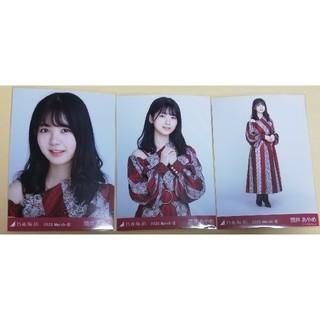 乃木坂46 - 乃木坂46 生写真 筒井あやめ スペシャル衣装24 コンプ
