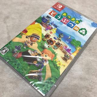 Nintendo Switch - Nintend switch あつまれどうぶつの森