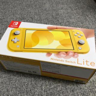 ニンテンドースイッチ(Nintendo Switch)のSwitch lite イエロー(家庭用ゲーム機本体)