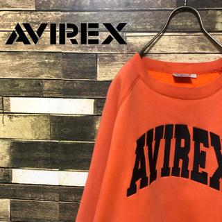 アヴィレックス(AVIREX)の90's アビレックス ビッグロゴ スエットトレーナー 希少カラー(スウェット)