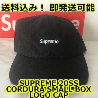 シュプリーム(Supreme)のSupreme シュプリーム Cordura Small Box 6-Panel(キャップ)