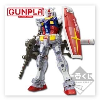 バンダイ(BANDAI)のMGシリーズ 1/100 RX-78-2ガンダムVer.3.0(模型/プラモデル)