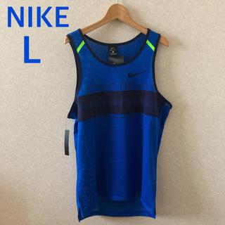ナイキ(NIKE)のNIKE ランニング タンクトップ メッシュ メンズL ブルー 定価6050円(タンクトップ)