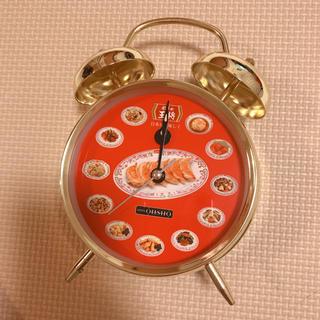 餃子の王将 目覚まし時計(置時計)