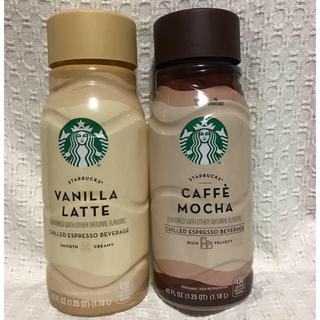 スターバックスコーヒー(Starbucks Coffee)のスターバックス バニララテ&カフェモカボトル(グラス/カップ)